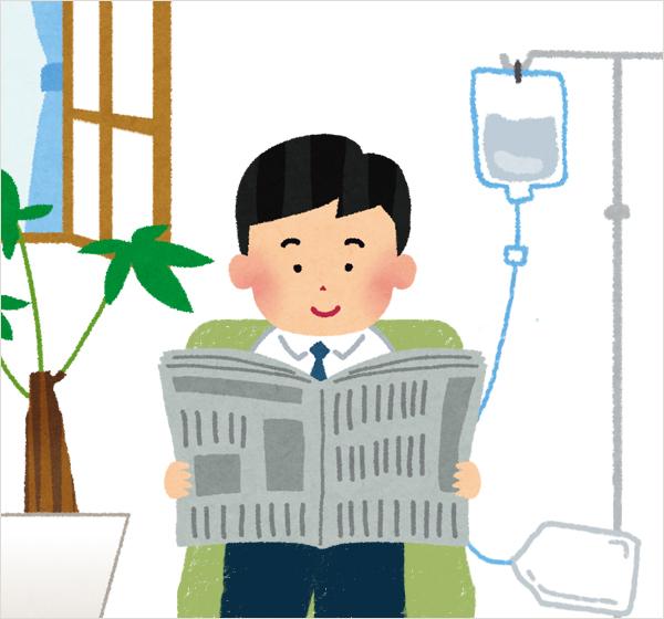 腎不全(腎臓病)の症状:腹膜透析