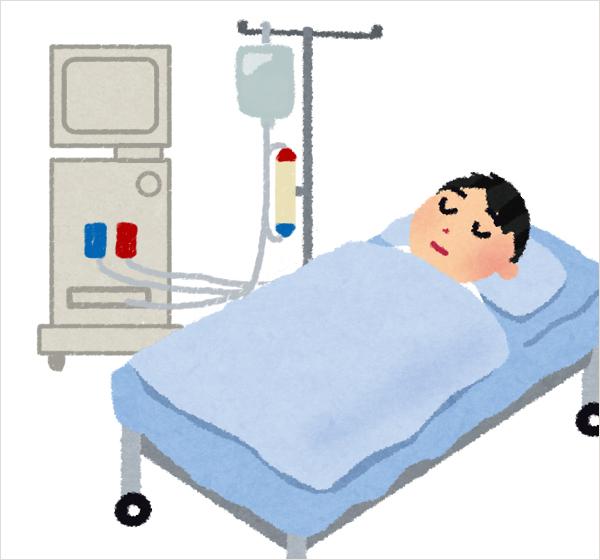 腎不全(腎臓病)の症状:血液透析