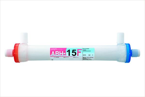 ダイアライザー(旭化成メディカル株式会社)ABH-F