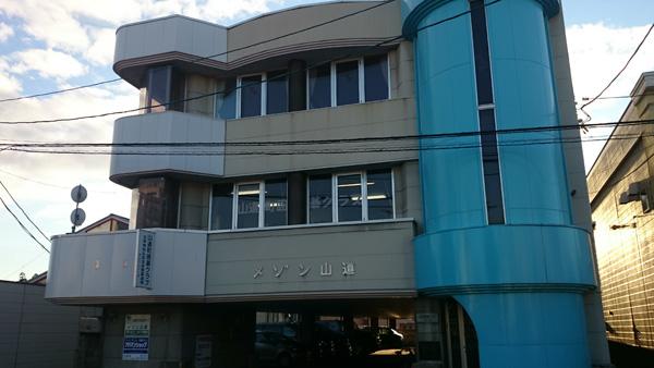 山道町囲碁クラブ外観